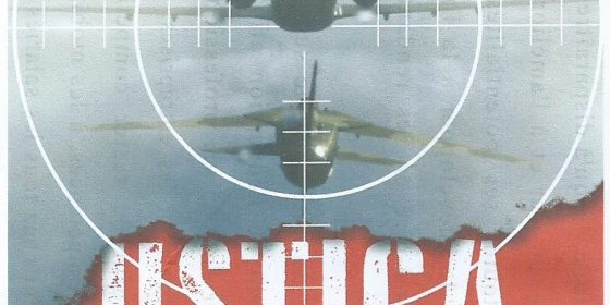 """Kainós Magazine® Videoteca Ustica di Renzo Martinelli"""