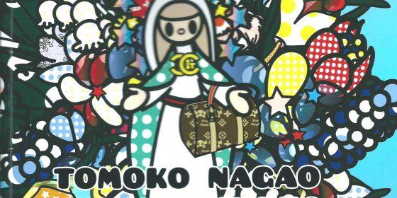 """Kainós Magazine® Apre la mostra di Tomoko Nagao"""
