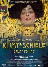 """""""Kainós Magazine® Klimt & Schiele. Eros e Psiche al cinema_CS"""""""