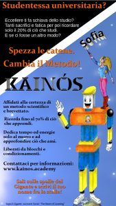 """""""Kainós® Academy presentazione campagna On the Giant's Shoulders: The Future of Learning """""""
